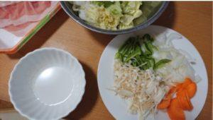 玄米麺 かたやき風